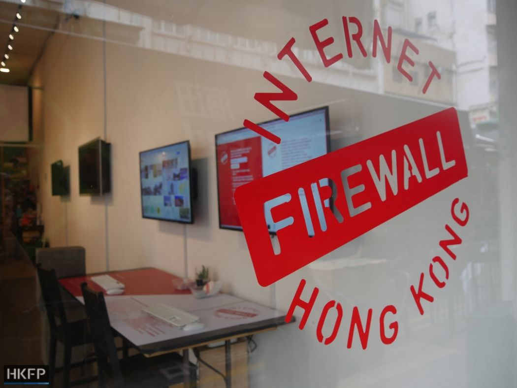 Firewall Cafe