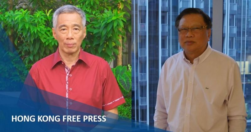 Lee Hsien Loong Leong Sze Hian