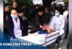 China execution