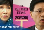 wall street journal spying