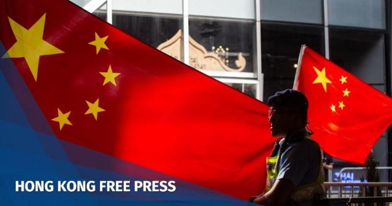 china flag censorship