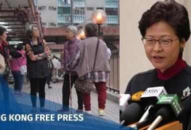 Carrie Lam elderly people