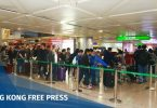 Taoyuan International Airport tourists checks