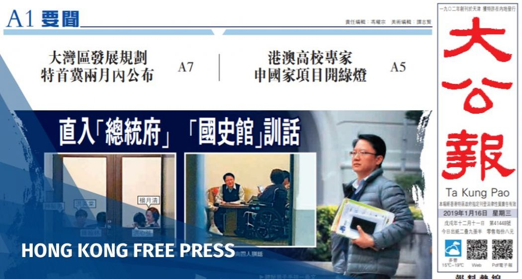 Hong Kong newspaper Ta Kung Pao slammed by Taiwanese presidential office for 'fake news' | Hong Kong Free Press HKFP
