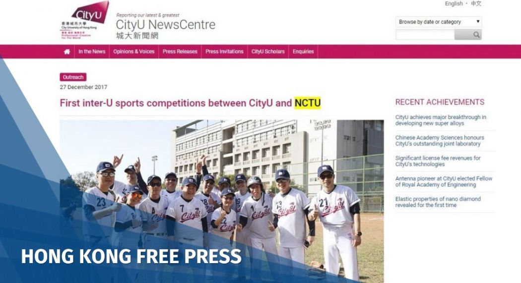 City University of Hong Kong removes 'national' from the