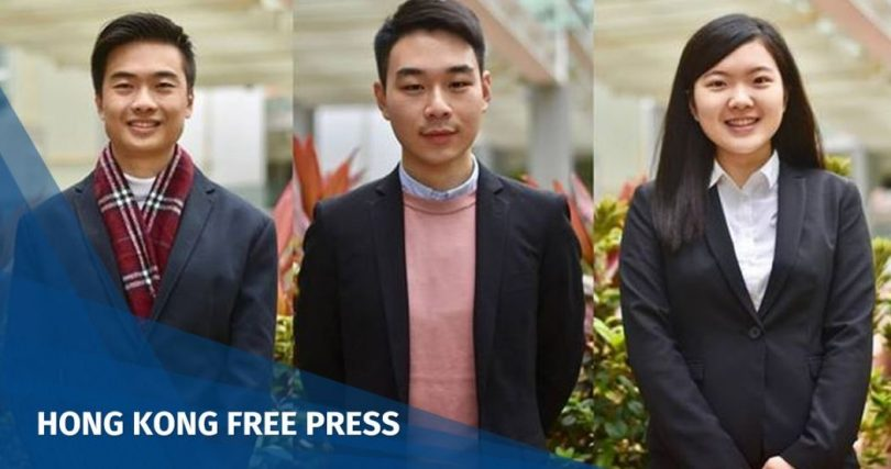 University of Hong Kong student union election