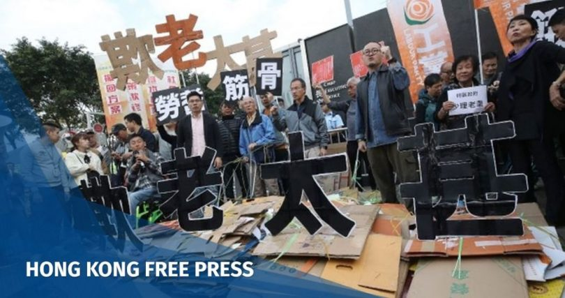 Elderly people protests