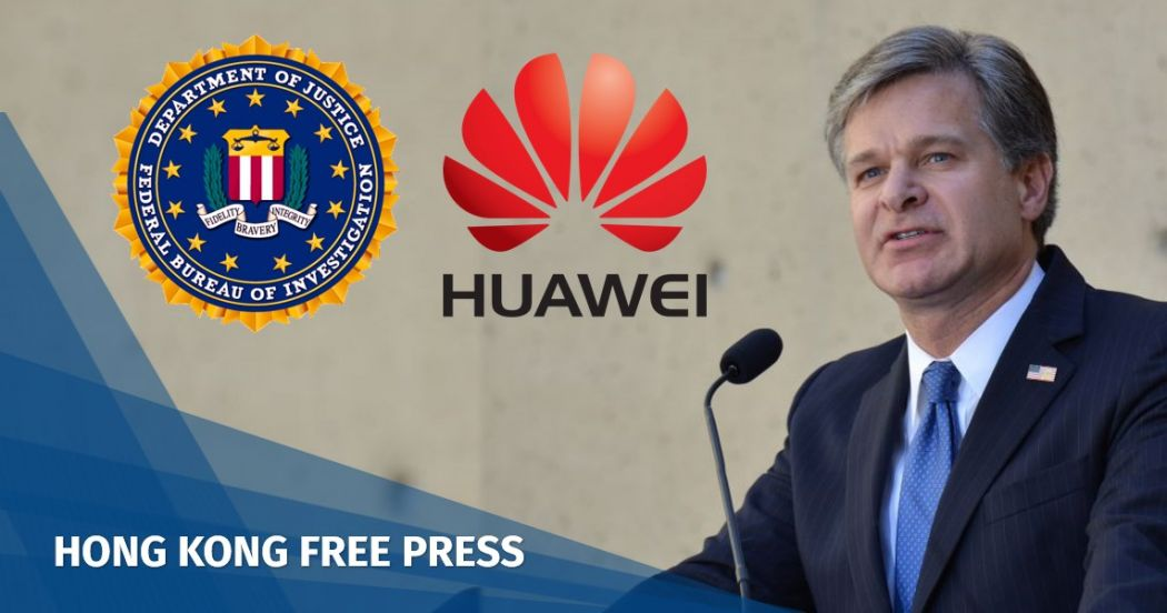 FBI huawei