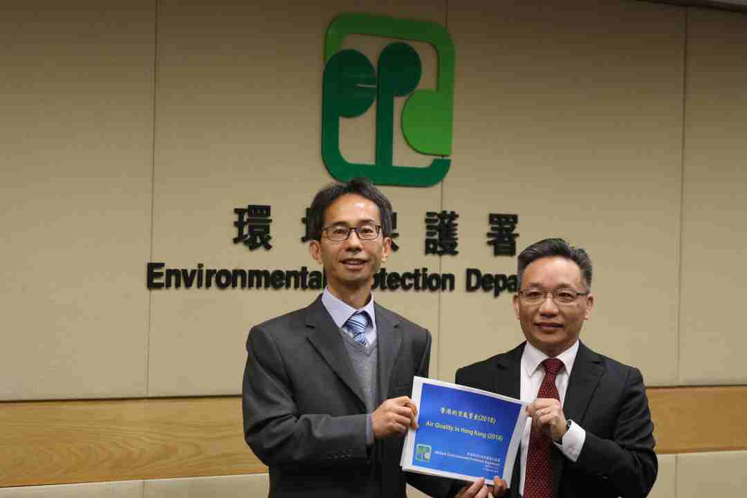 Environmental Protection Department Dave Ho