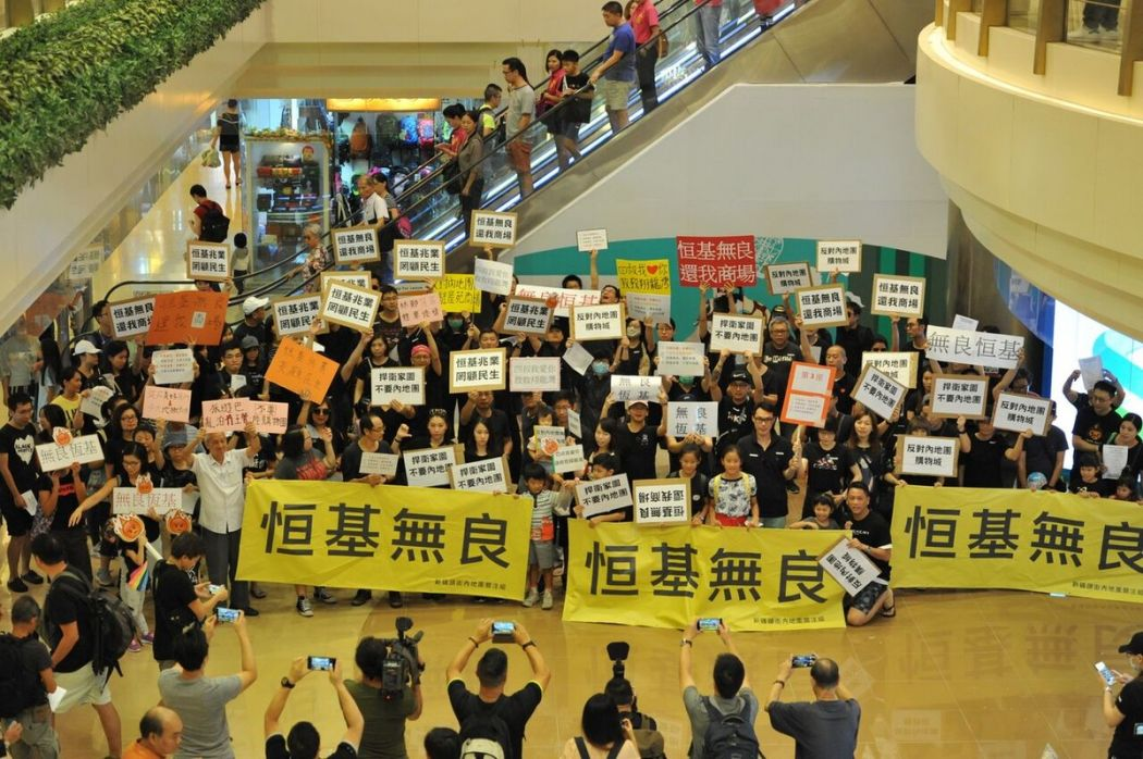 Grand Waterfront mainland tour groups protest