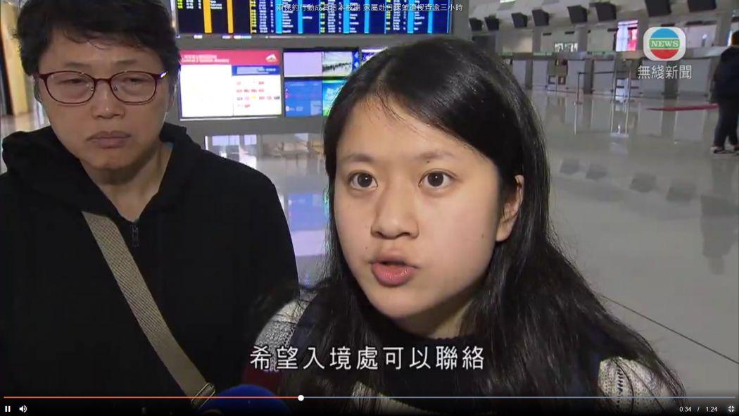 Yim Man-wa mother Alex Kwok daughter