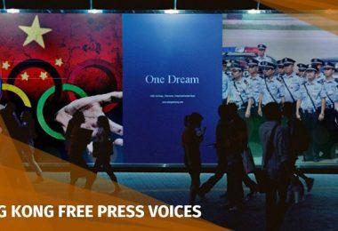 china dream olympics