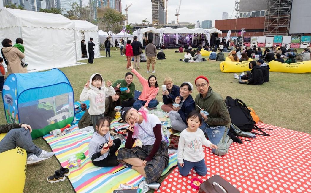 Freespace festival hong kong