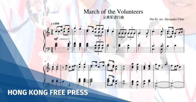 hong kong anthem national