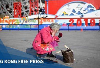 China elderly livestreaming