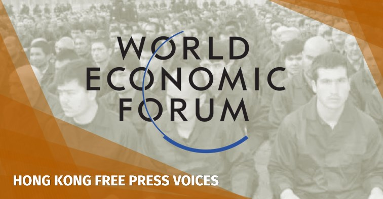 Xinjiang world economic forum davos 2019