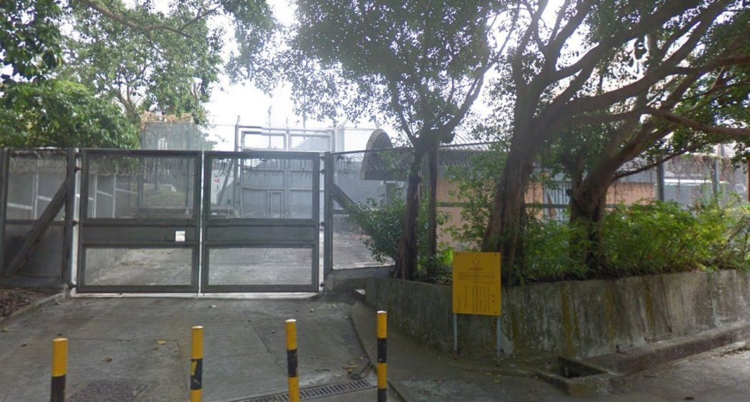Tung Tau Correctional Institution