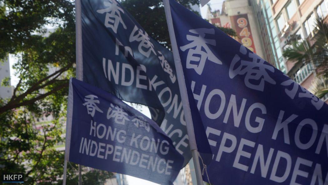 january 1 rally independence flag