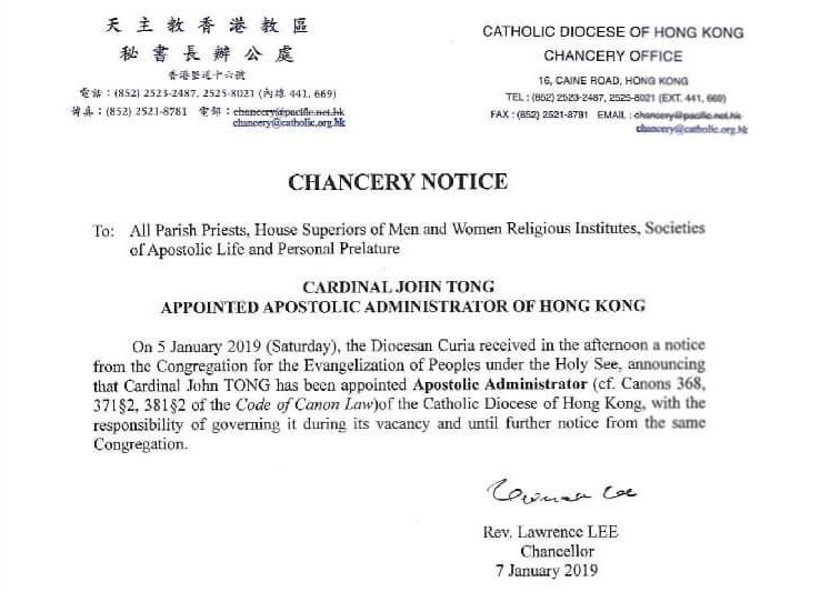 Catholic Church Hong Kong notice