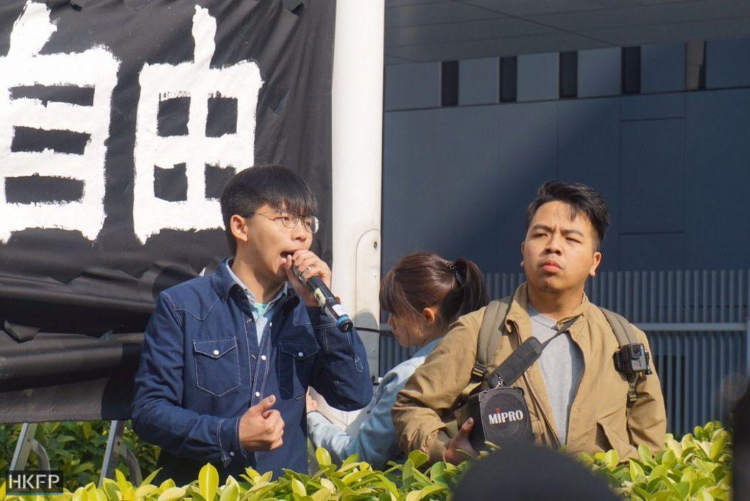 Joshua Wong Ivan Lam