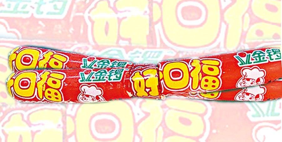 Shandong ham sausage