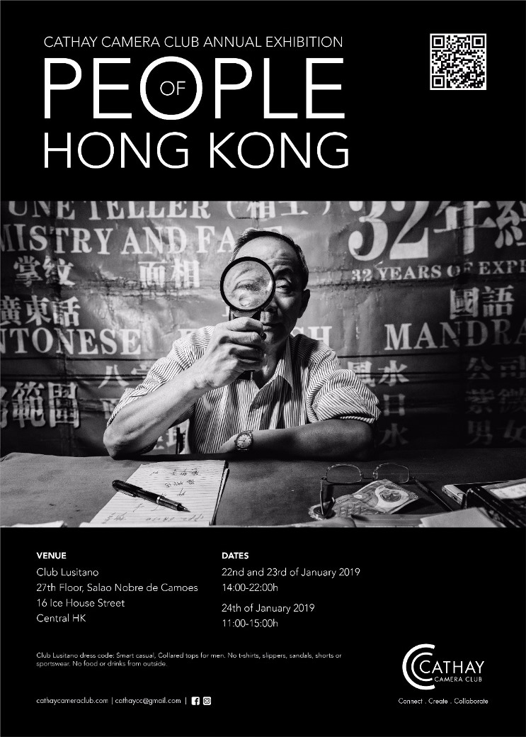 Cathay Camera Club Annual Exhibition 2018-19 poster