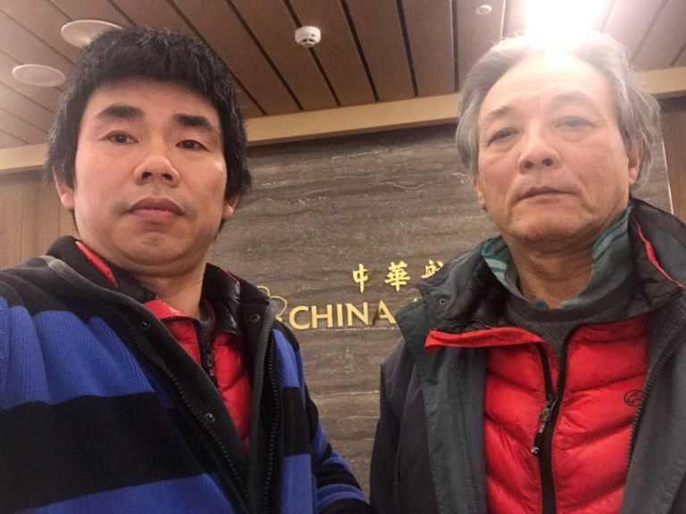 Taiwan refugees