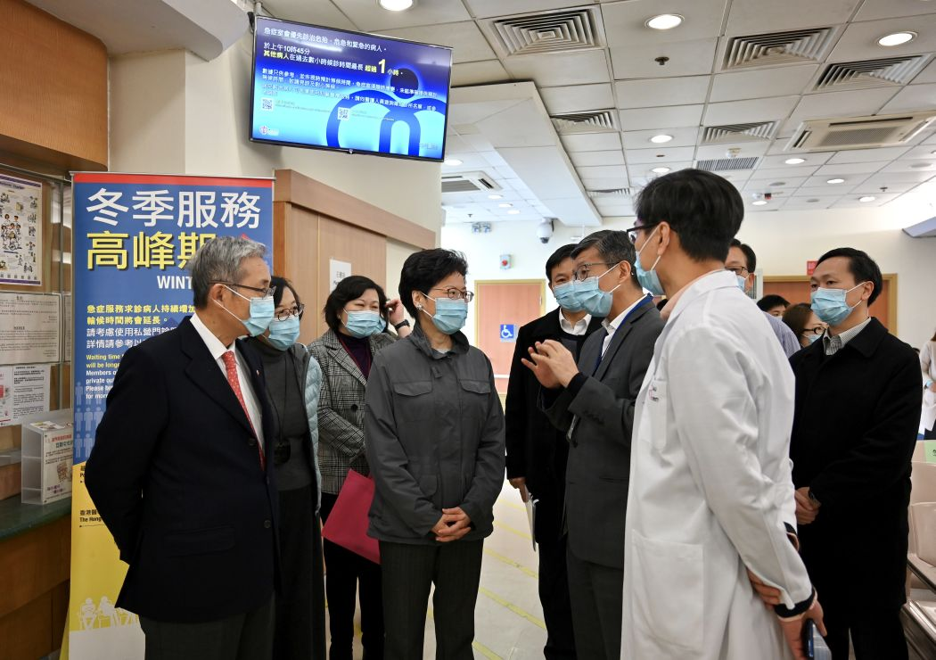 Carrie Lam Tuen Mun Hospital