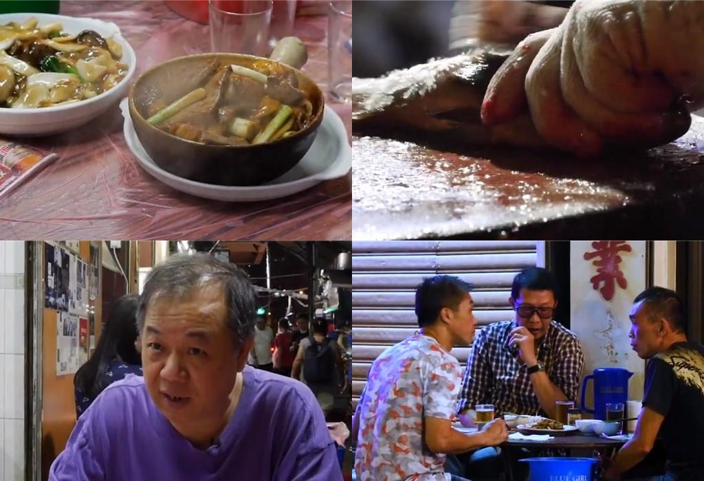 street food hong kong