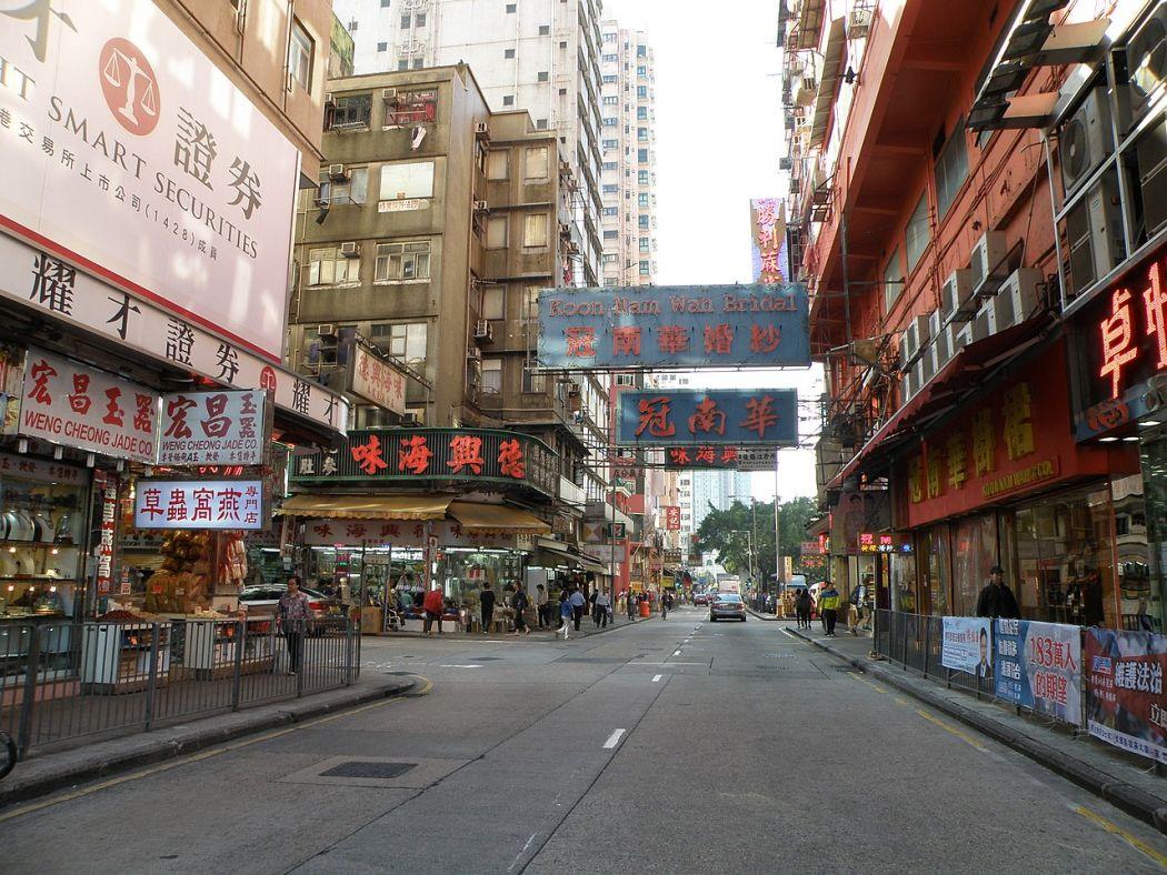 Kansu Street Yau Ma Tei