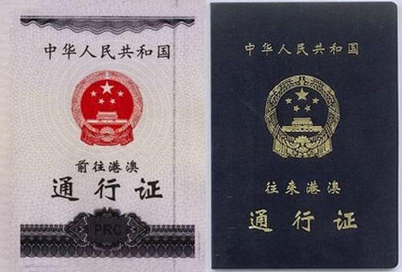 one-way permit
