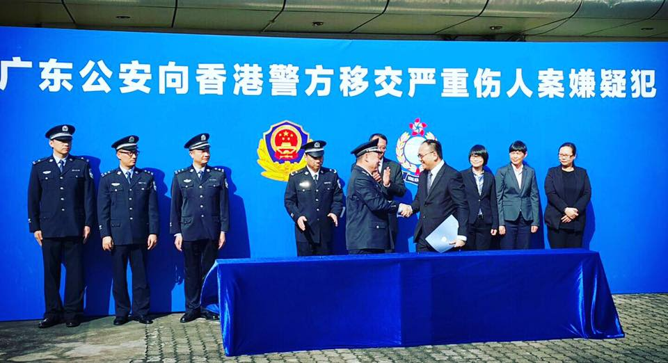 Guangdong Provincial Public Security Department Hong Kong Police Lok Ma Chau Boundary Control Point