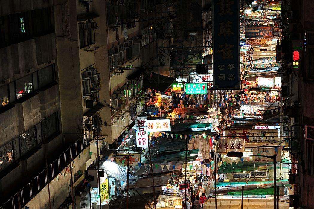 Temple Street Yau Ma Tei
