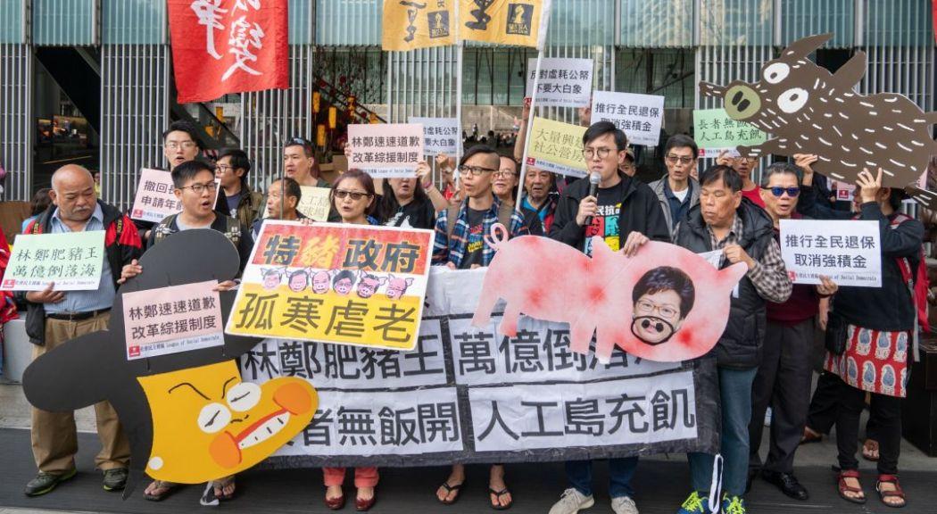 league of social democrats lunar new year protest