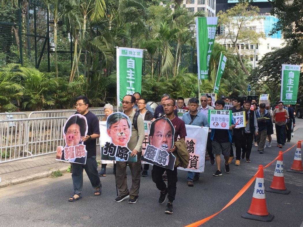 HKCTU lunar new year protest