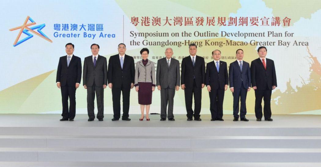 Xie Feng Lin Nianxiu Fernando Chui Sai-on Carrie Lam, Tung Chee-hwa, Ma Xingrui Wang Zhimin Huang Liuquan Guo Lanfeng greater bay area