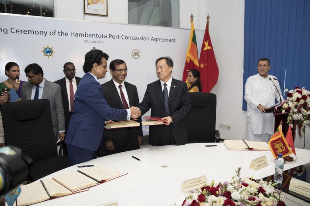 China Merchants Port Holdings Port of Hambantota Sri Lanka
