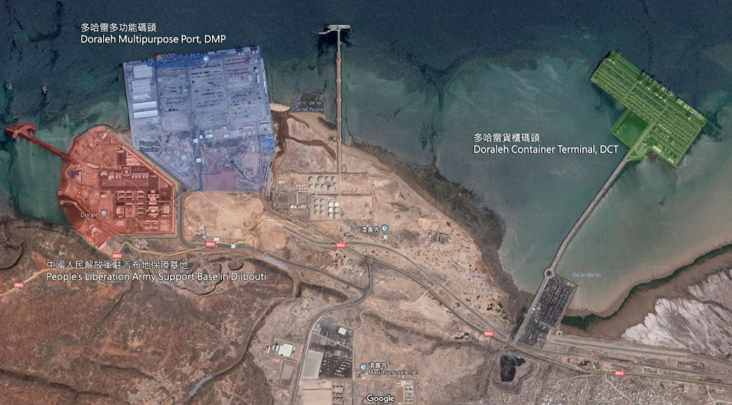 Djibouti Doraleh Container Terminal Doraleh Multipurpose Port Chinese People's Liberation Army Support Base
