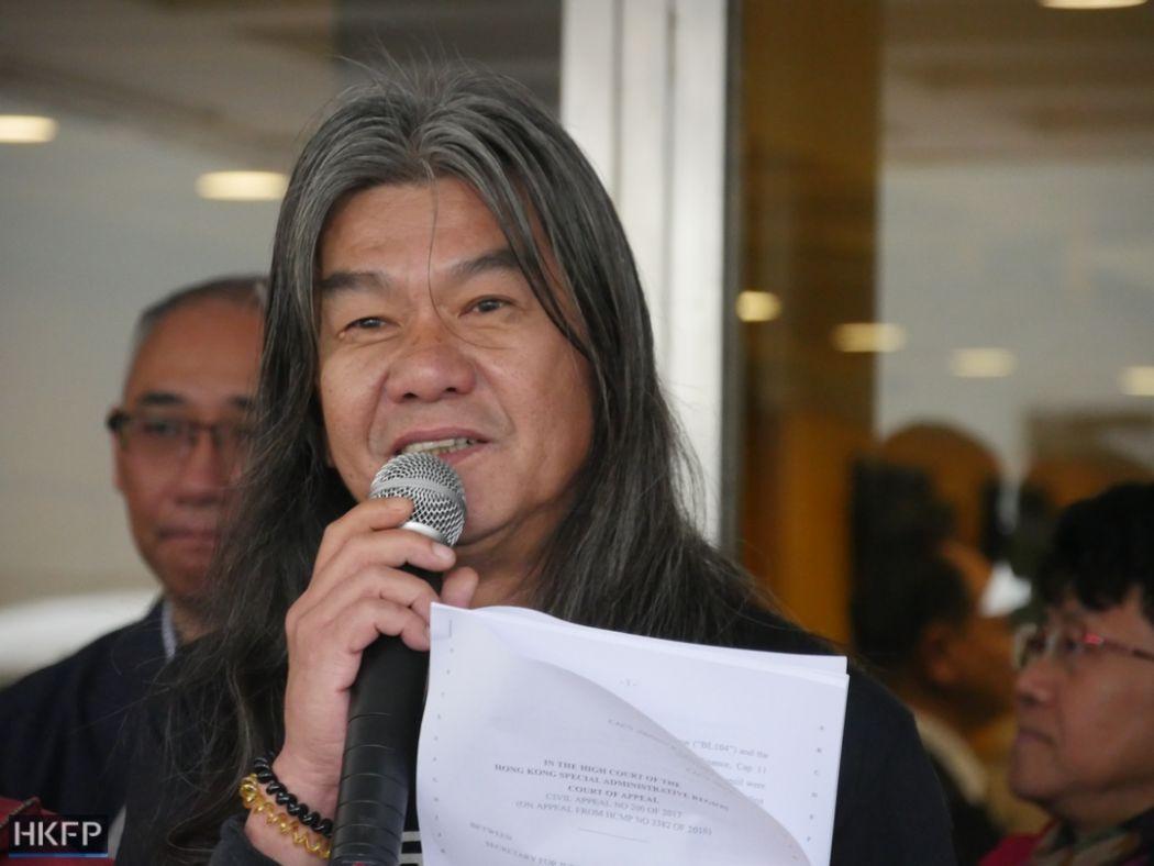 long hair leung kwok hung