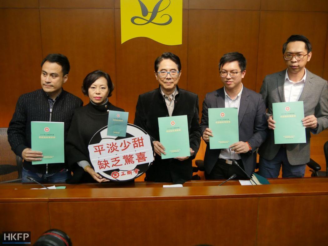 Federation of Trade Union ftu budget