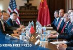 china trade talks us