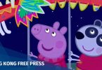 peppa pig chinese new year