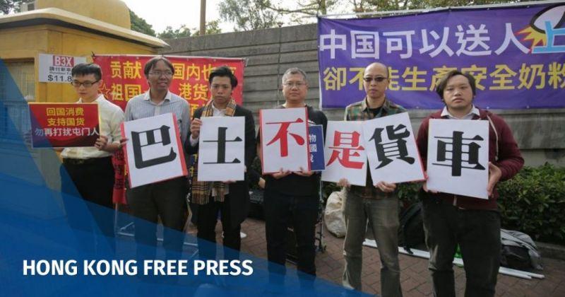 Tuen Mun protest