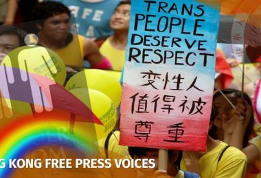 trans people respect