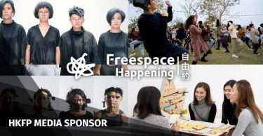 freespace happening 2019 bird watching