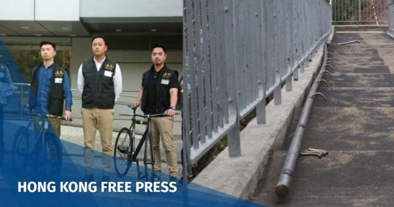 Police handrail