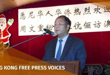Huang Xiangmo