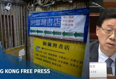 John Lee Causeway Bay Books