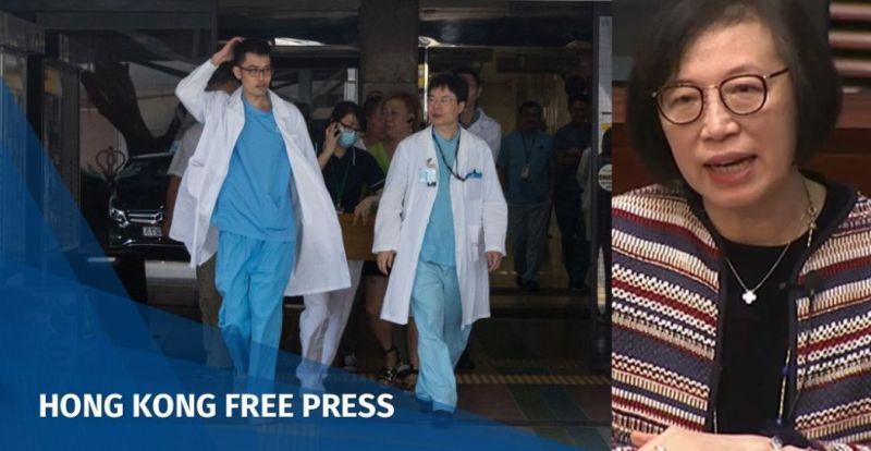 Sophia Chan doctors