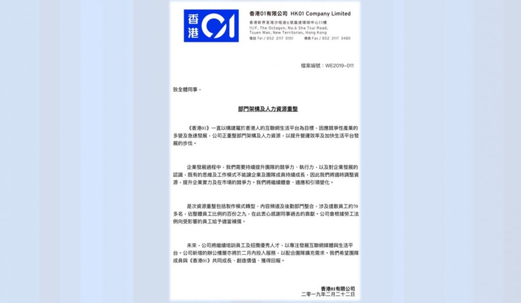 News outlet HK01 fires 70 employees to 'improve efficiency